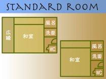 スタンダード和室・訳あり和室