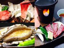 【1日3組限定】選べるメイン&選べる1ドリンク特典付★冬こそ美味しい物を味わう!冬の贅沢グルメプラン