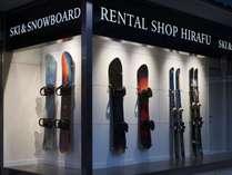 スキー・スノーボードレンタルしています!