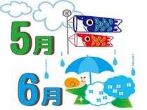 【5・6月限定】ご旅行の前泊におススメ☆ダブルルームで安心プラン♪