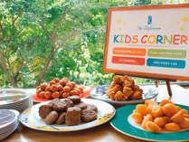 ◆70種類以上の和洋食ビュッフェをご用意。お子様に大人気!「KIDSコーナー」もございます。