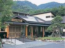 いまむら温泉旅館◆じゃらんnet