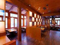 *和食レストラン「メープルリーフ」は落ち着きと寛ぎの空間をご提供します。