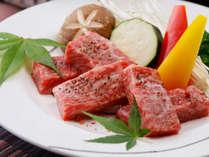 【夕食】阿蘇のあか牛を味わえるあか牛溶岩焼きプラン/例