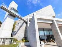 安藤忠雄建築を存分にお楽しみください。