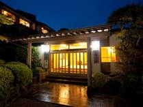 岡本屋旅館◆じゃらんnet