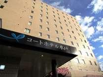 コート ホテル 水戸◆じゃらんnet