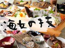 海女の技【地魚基本+活きあわび】