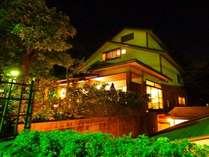 桐谷 箱根荘◆じゃらんnet