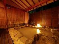 ※黒たまごで有名な大涌谷温泉、源泉掛け流し。一晩中、良質な【にごり湯】を満喫