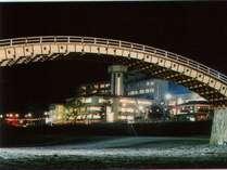 【1日限定3組様☆】×【慶事のお祝い】錦帯橋を望む客室×うれし・めでたし招福会席プラン♪~特典付き~