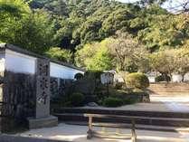 【錦帯橋の歴史と自然を感じる】早朝の空気を吸いながら心清め、自分と向き合う座禅体験プラン