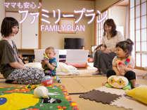 ■赤ちゃん歓迎♪ファミリープラン■ 添い寝無料に可愛いベビー甚平など、充実の9大特典♪≪角部屋確約≫