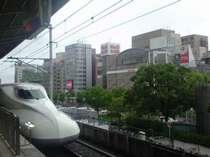 新幹線から徒歩1分です♪