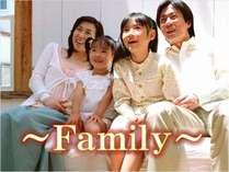 ご家族なら「お子様添い寝無料」の「ツイン週末ファミリープラン」で決まりっ!