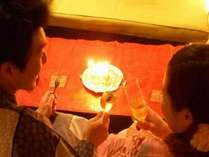 【記念日プラン】2人でまったりとお部屋でお祝い♪