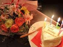 【彼女のお誕生日プラン】ハートケーキ&バラブーケ付