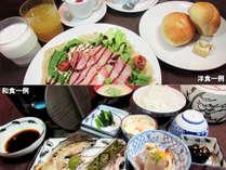 ~朝食一例~■特別特典■和食・洋食お選びいただけます