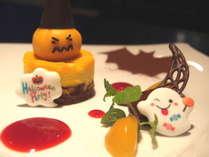 10月限定!★Happy Halloween ★~ハロウィン・ディナー~付きご宿泊プラン【夕朝食付き】