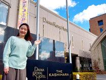 【外観】近鉄 橿原神宮前駅から徒歩約1分!ようこそ THE KASHIHARAへ!
