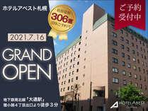2021/7/16 ホテルアベスト札幌 堂々オープン!!