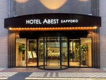 ホテル正面入口