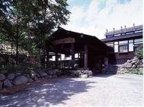鶴の湯別館 山の宿 プランをみる