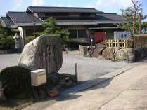片山津でおいしい魚介類が食べられることで有名な料亭「新保」。
