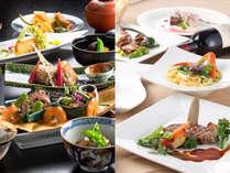 ご夕食は、イタリアンコースまたは和食会席からお選びいただけます。