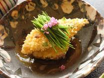 【竹翠】旬魚の玄米揚げ