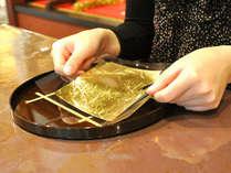 【ゆのくにの森】ガラス工芸・金箔はり・友禅型染めから選べる伝統工芸体験♪ホテルからお車で約20分