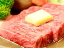 【夕食一例】分厚くってジューシー♪飛騨牛ステーキ。