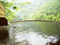 ちょっとお得♪温泉と景観を独り占め★人気の露付客室プラン