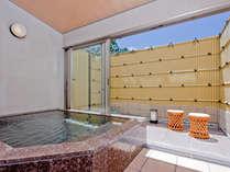 貸切風呂無料☆プライベイト重視の方におすすめプラン