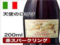 ◆じゃらん限定ホワイトデー♪さくらスイーツとワイン ドリップコーヒー付 レイトアウト12:00