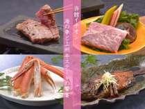 ◇A4ランクの上州牛サーロインステーキ×金目鯛の煮付け×ずわい蟹をお付けした当館イチオシプラン。