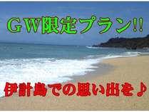 島のビーチ♪
