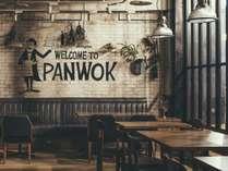レストランPANWOK