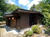 たびの邸宅 秋保山荘