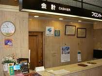 川崎リバーホテル 本館・別館