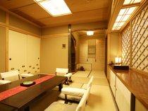 【じゃらん冬SALE】貴賓室『金閣』『銀閣』スタンダードプラン