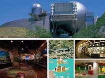 当館から徒歩でもわずか5分。佐賀県立宇宙科学館は科学と自然と宇宙の体験ができるテーマパーク