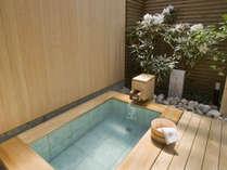 「こぶし」の 露天風呂
