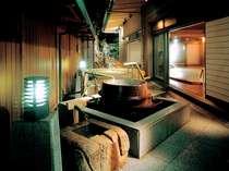 ■大浴場「九谷の湯処」露天五右衛門風呂