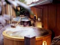 ■大浴場「九谷の湯処」露天桶風呂