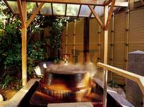■大浴場「滝見の湯屋」露天五右衛門風呂