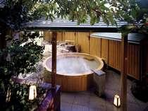 ■大浴場「滝見の湯屋」露天桶風呂