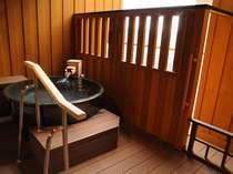 ■白雲南館 展望温泉露天風呂付客室(828号室の露天風呂)(洗い場なし)、バス・トイレ付