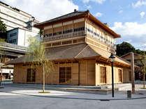 ■山代温泉「古総湯」~昼間の風景~【徒歩6分】