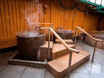■大浴場「滝見の湯屋」露天かめ風呂